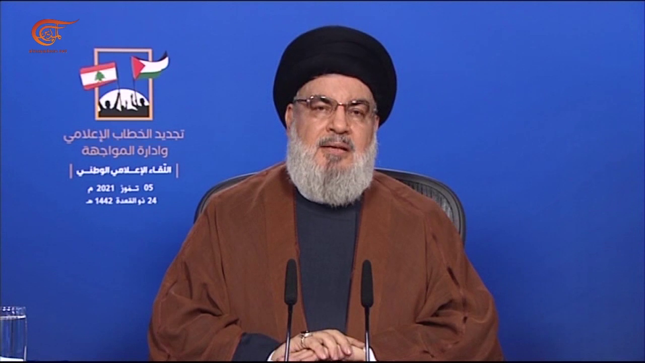 Sayyed Hassan Nasrallah: Palestine Cannot Be Liberated Without Confronting US Hegemony