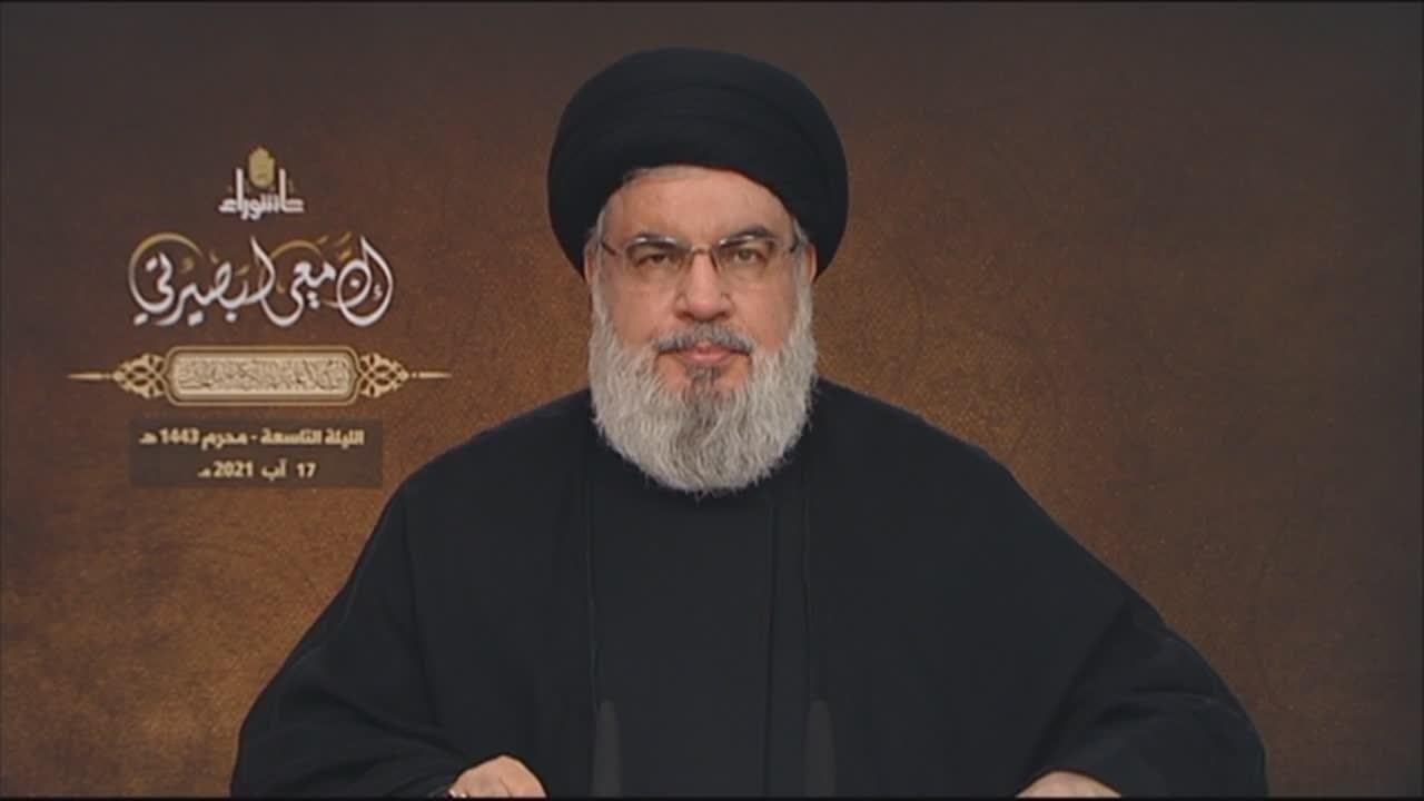Hezbollah Secretary-General Sayyed Hassan Nasrallah
