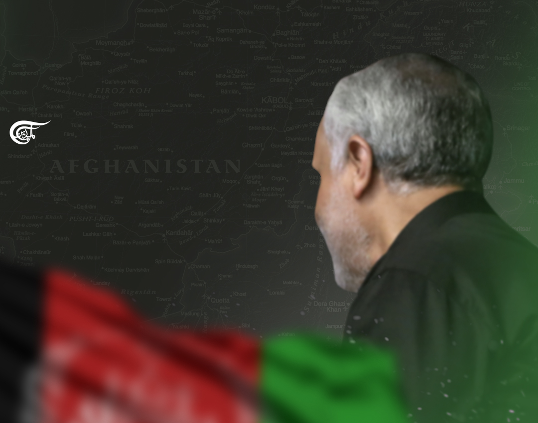 The Flight from Kabul and the Legacy of General Soleimani