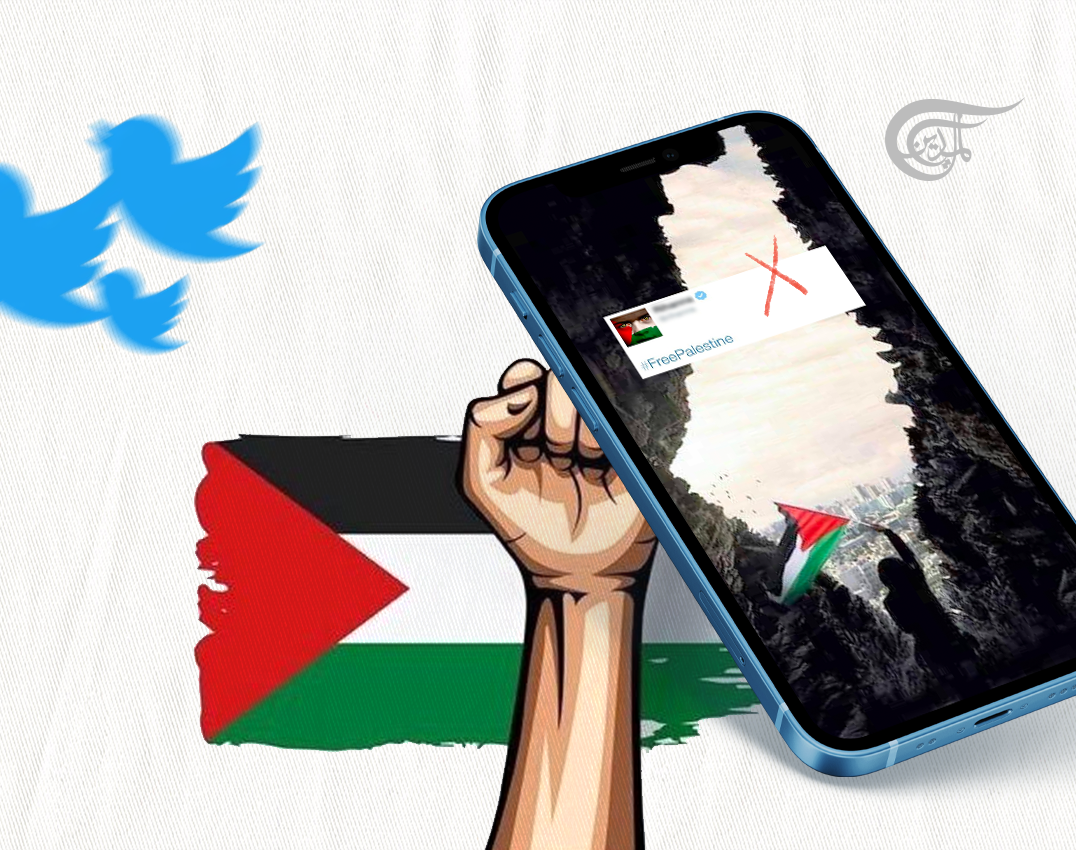 Twitter Suspended My Account to Appease the Zionist Lobby; Help Me Get It Back!