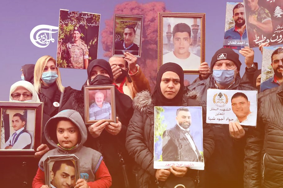 The families of the victims of the port explosion call for accountability