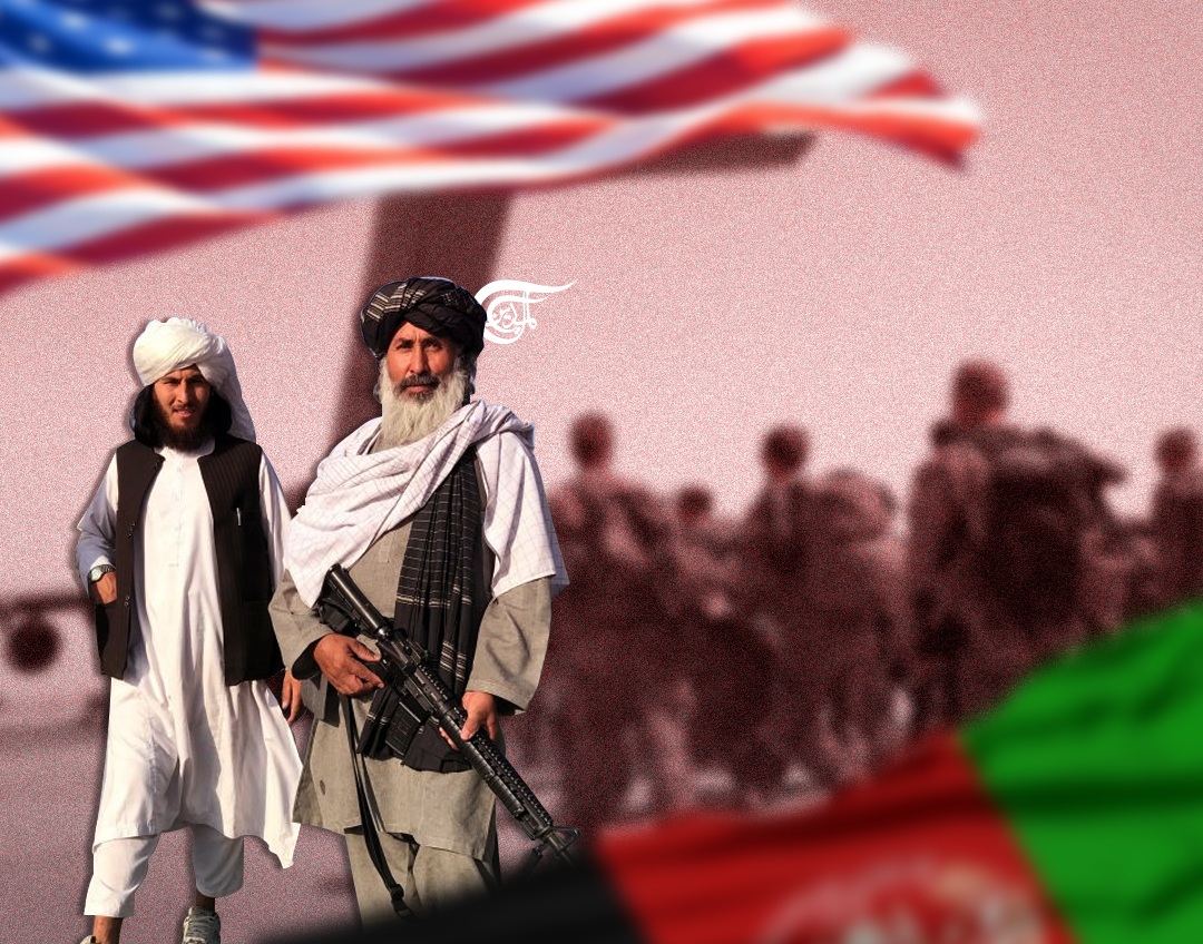 Afghanistan Security Situation after the US Withdrawal