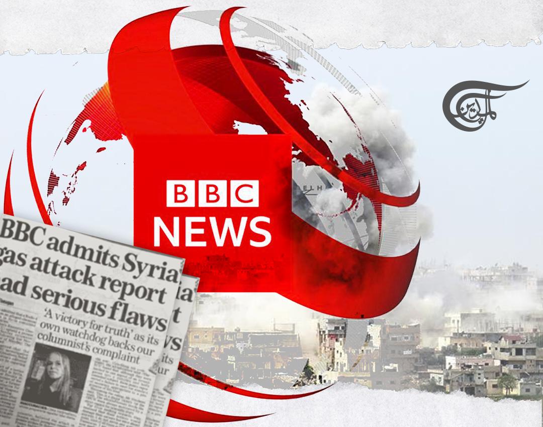 BBC Apology over Douma Coverage