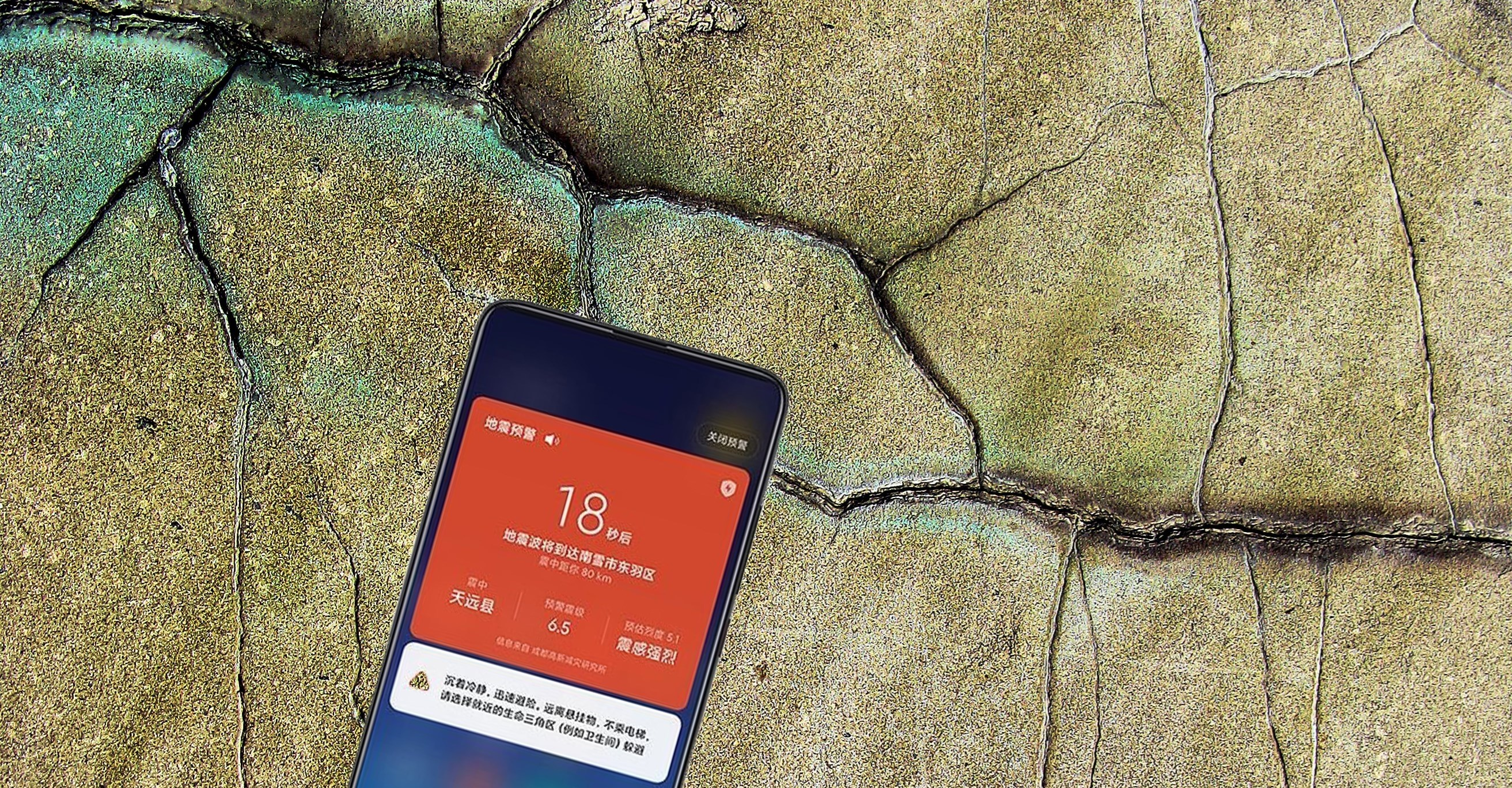 Xiaomi's new technology can monitor seismic activity and predict earthquakes long enough before they occur.