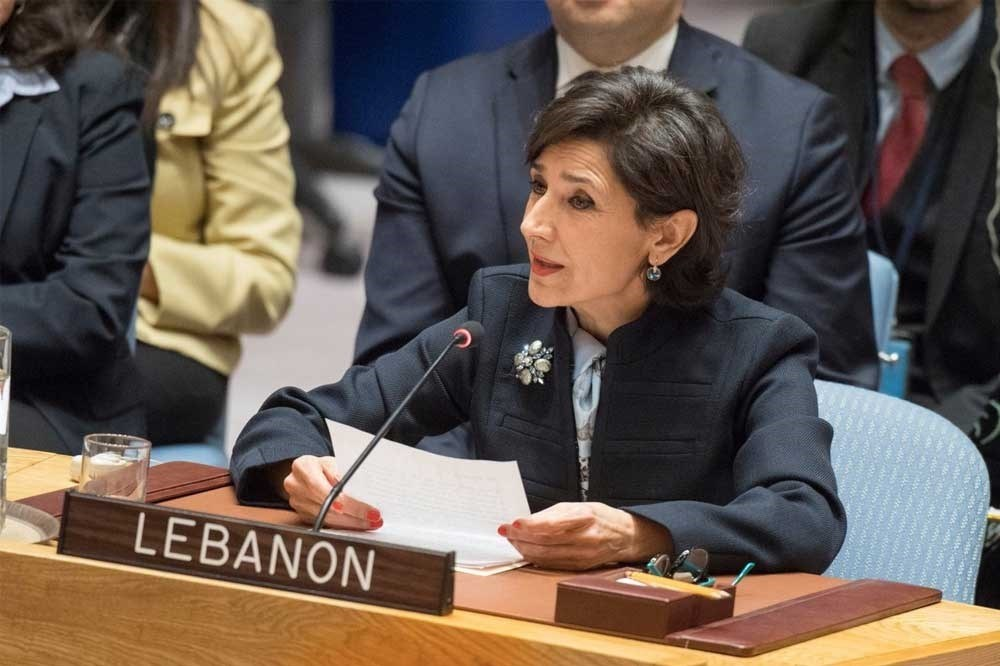 Lebanon's Permanent Representative to the UN, ambassador Amal Mudallali