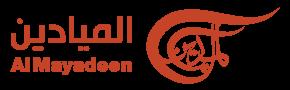 https://media.almayadeen.tv/uploads/archive/web-logo.png